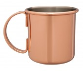 Mezclar<br>500ml Moscow Mule Mug<br>Copper Plated<br>Straight Sides